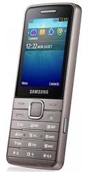 Продам новый телефон Samsung S5610