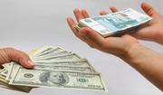 кредита предложение денег и очень быстро