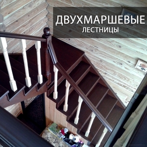Дизайнерские лестницы из массива дерева