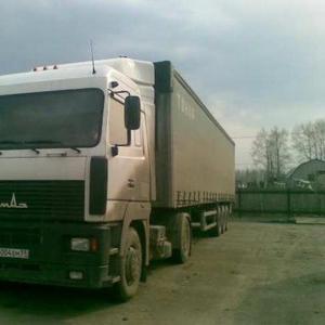 Продаем Седельный тягач  МАЗ 5440-А8