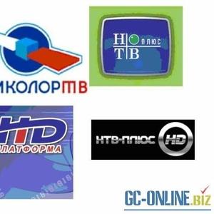 Спутниковое телевидение в Витебской области - в любом городе.