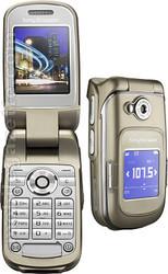 Продам мобильный телефон SONY ERICSSON Z710I