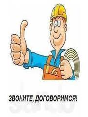 Услуги электрика в Новополоцке