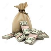 Вам нужен кредит для финансирования вашего бизнеса?