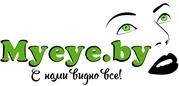 Myeye.by  - интернет-магазин контактных линз в Новополоцке